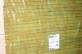 Materiali za pasivno požarno zaščito - plošče iz kamene volne PROMAPYR / www.timopara.si